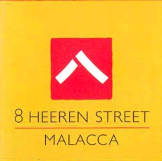 Heeren Logo (from scan)