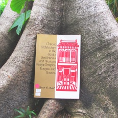Chinese Architecture in the Straits Settlements and Western Malaya: Temples, Kongsis, and Houses by David G. Kohl. Intended for the curious traveler, the fledgling Asia-phile and the serious student of architecture and anthropology, this book explores four major cultural influences that have played upon each other in the slow formation of traditional Chinese architecture practiced in Malaysia before 1930