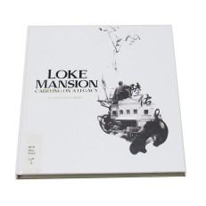 loke-mansion