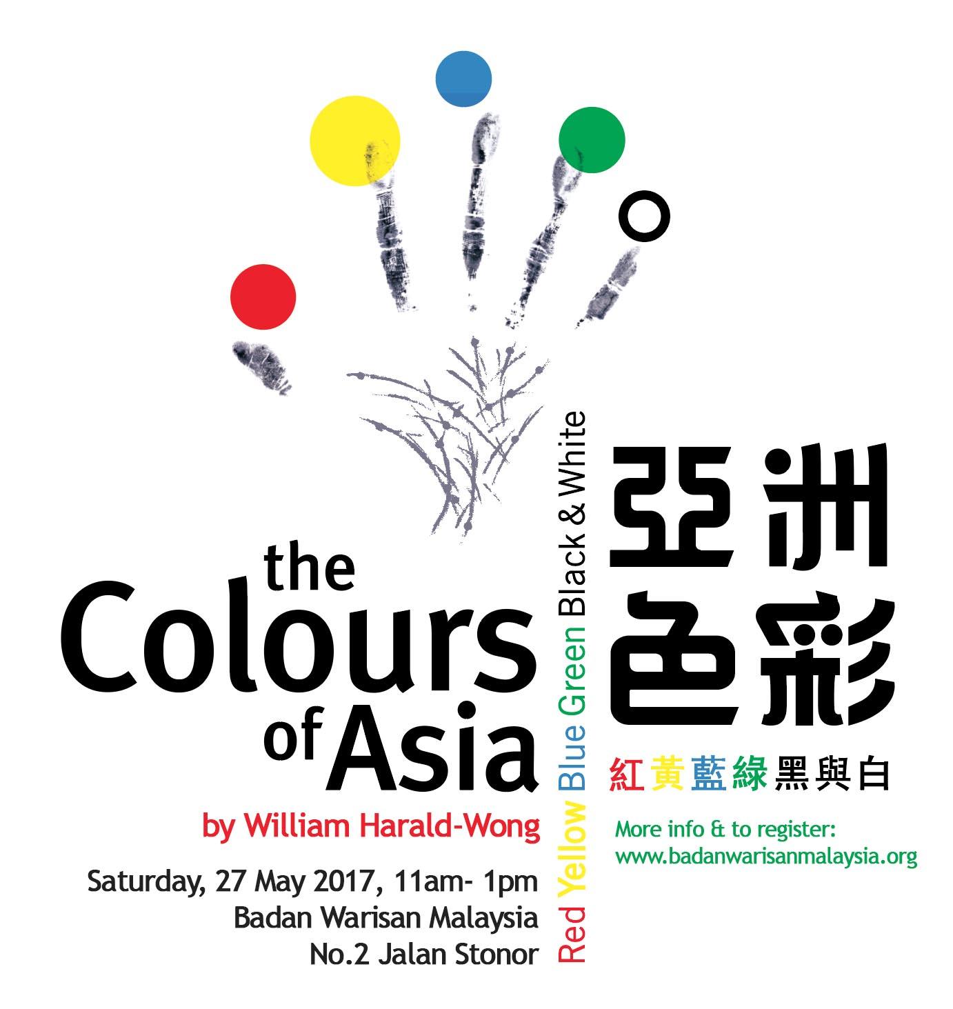 CoA_Colours of Asia Logo